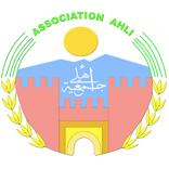 Association Ahli