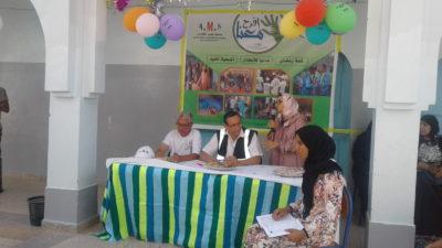 عملية دعم الأسر بأضحية العيد