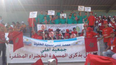 مشاركة جمعية أهلي في استعراض المسيرة الخضراء
