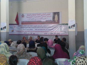 جمعية أهلي تنتقل إلى أعلى نقطة بالمغرب (توبقال بإقليم تارودانت) للتحسيس بظاهرة العنف ضد الأطفال